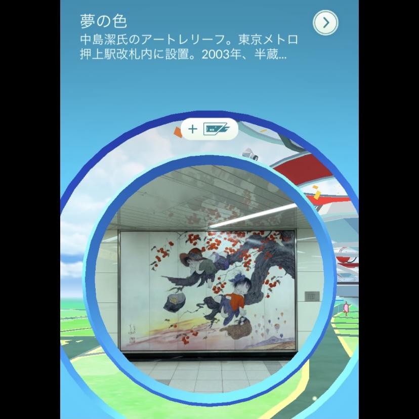 f:id:pikachu_pcn:20210809124238j:plain