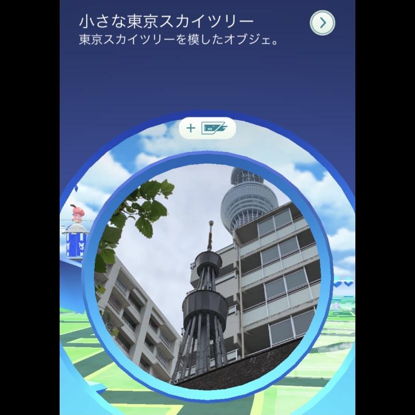 f:id:pikachu_pcn:20210809124307j:plain