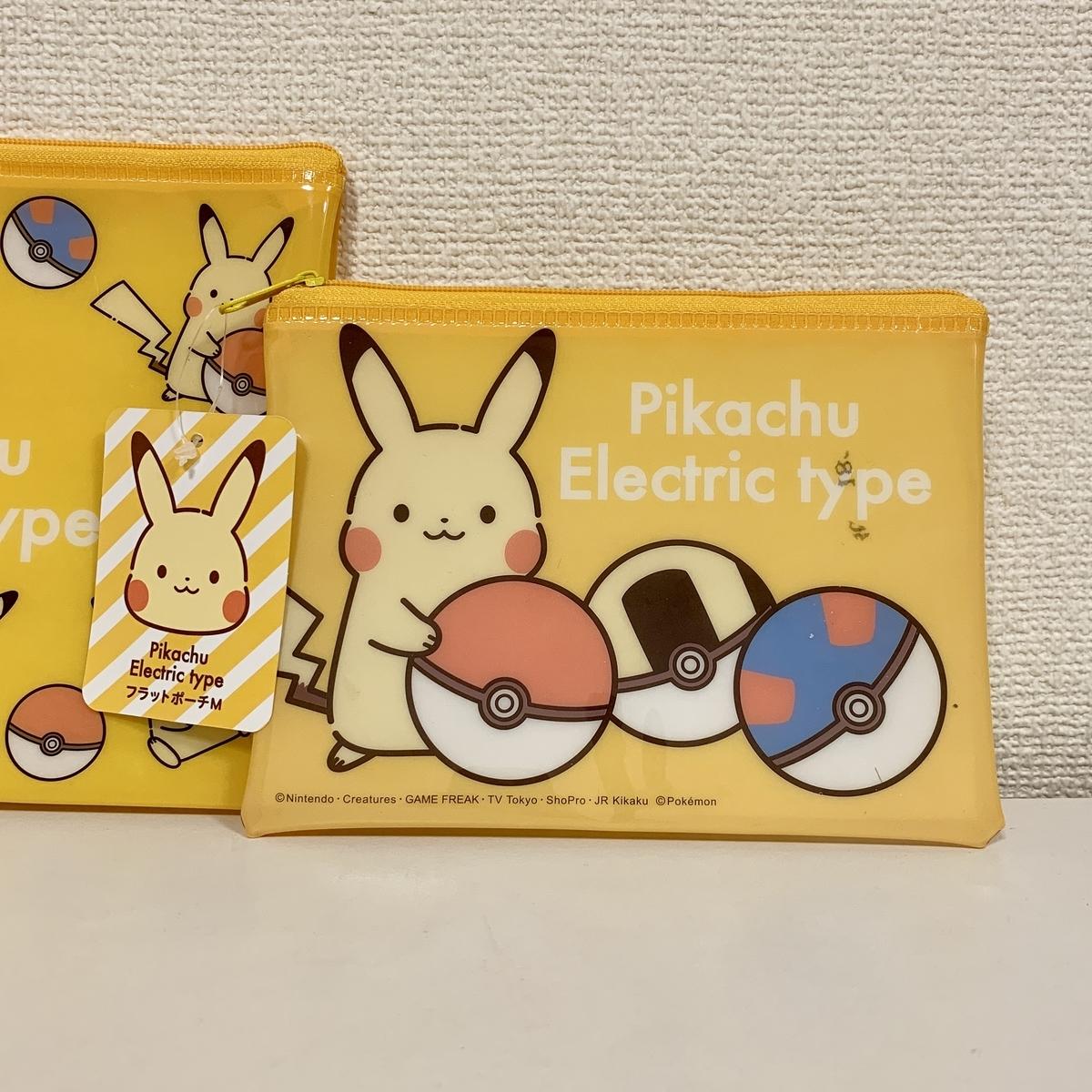 f:id:pikachu_pcn:20210815090256j:plain