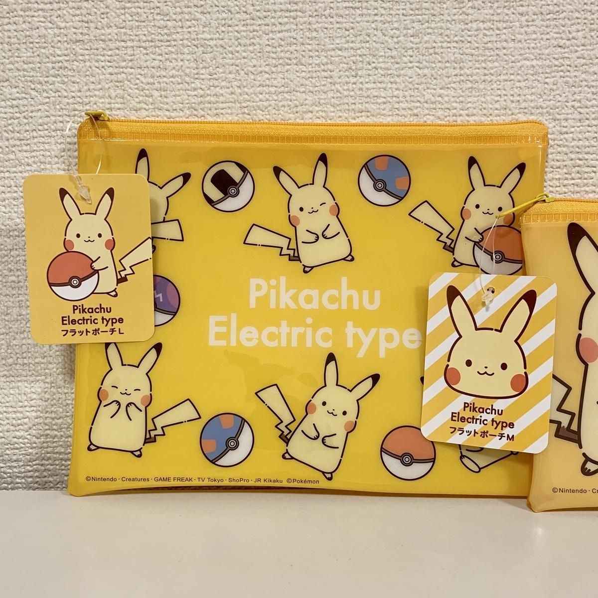 f:id:pikachu_pcn:20210815090318j:plain