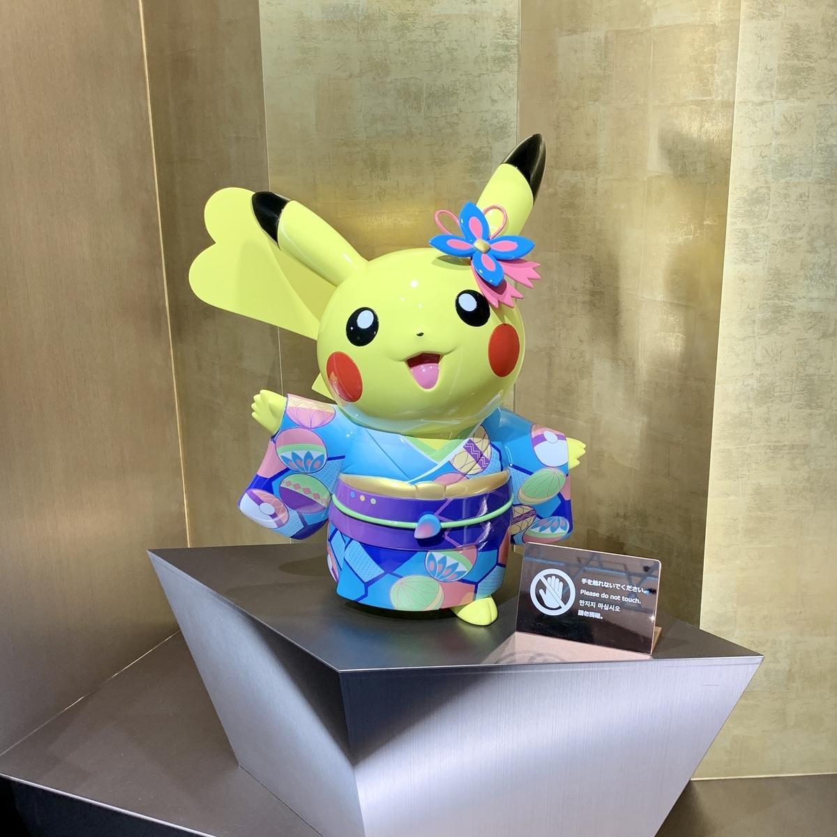 f:id:pikachu_pcn:20210815152201j:plain