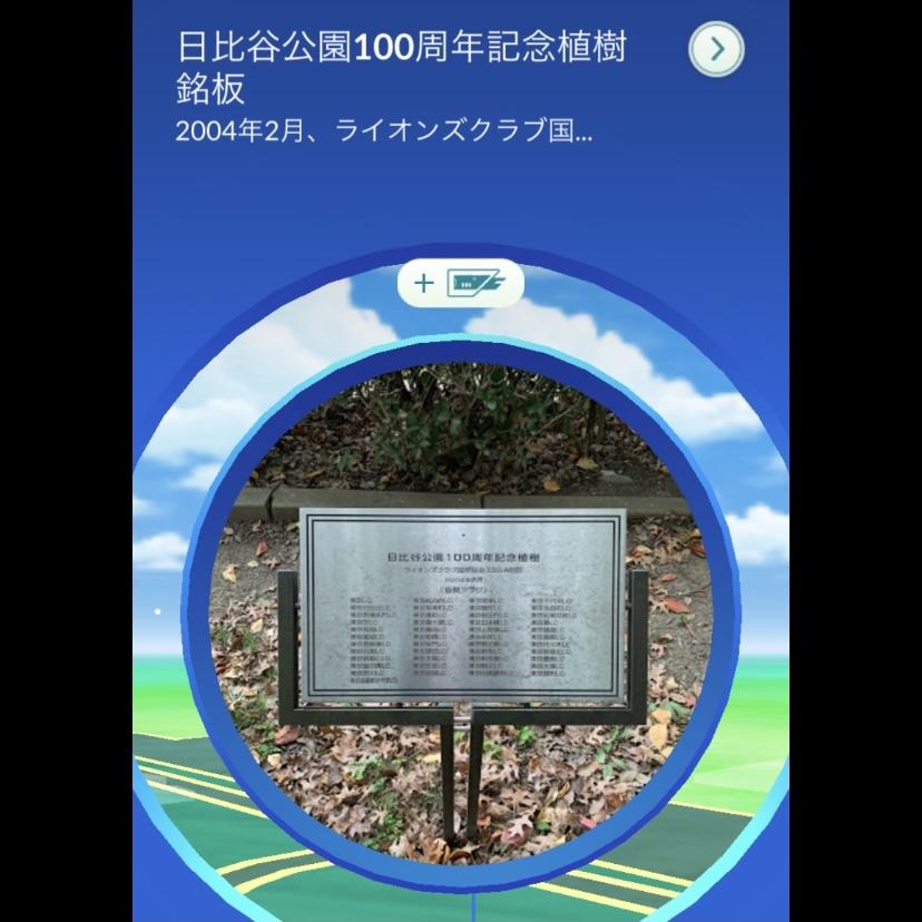 f:id:pikachu_pcn:20210817180514j:plain