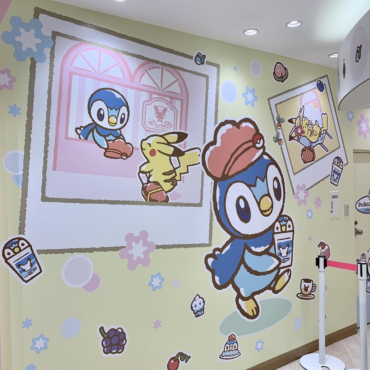 f:id:pikachu_pcn:20210827185638j:plain