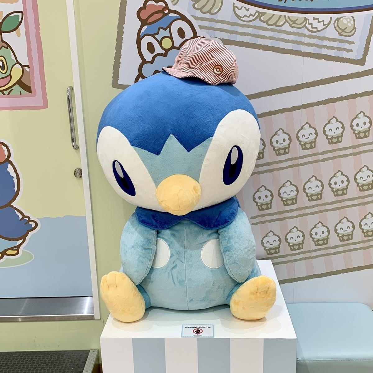 f:id:pikachu_pcn:20210827190640j:plain