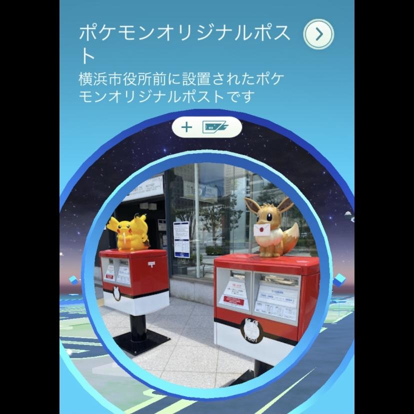f:id:pikachu_pcn:20210828165108j:plain