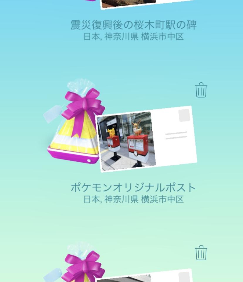 f:id:pikachu_pcn:20210828165808j:plain