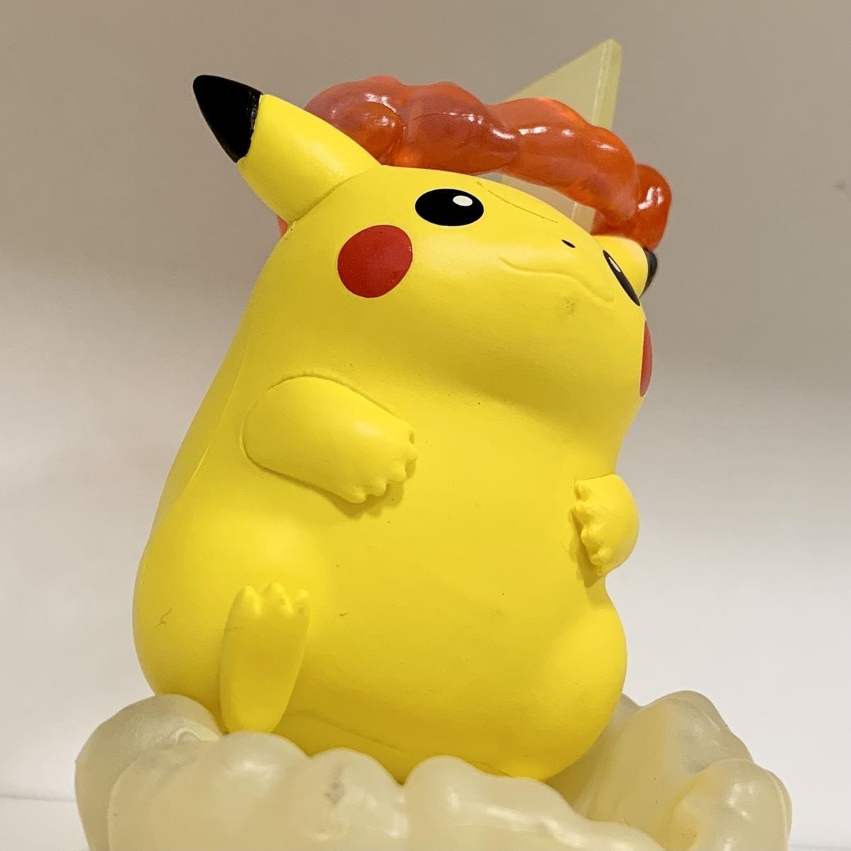 f:id:pikachu_pcn:20210911194114j:plain