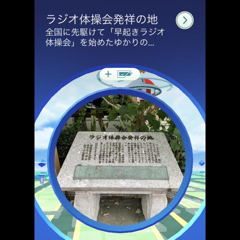 f:id:pikachu_pcn:20210914183910j:plain