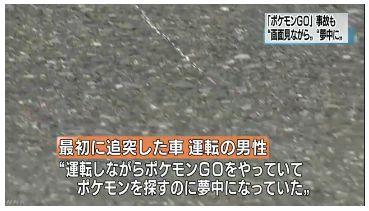 f:id:pikachugo:20160725132202j:plain