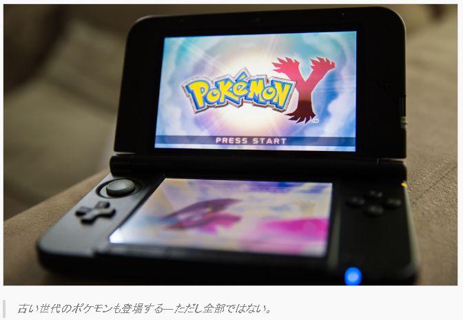 f:id:pikachugo:20160726135923j:plain