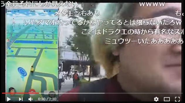 f:id:pikachugo:20160727111540j:plain