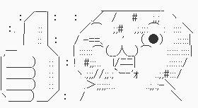 f:id:pikachugo:20160727112004j:plain