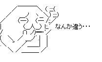 f:id:pikachugo:20160728085321j:plain