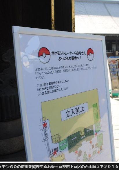 f:id:pikachugo:20160731114121j:plain