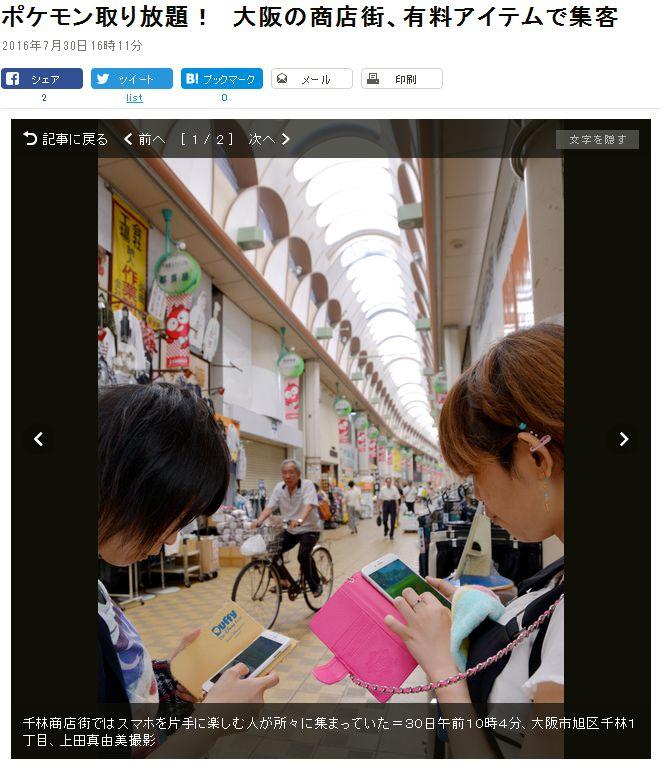 f:id:pikachugo:20160801130751j:plain