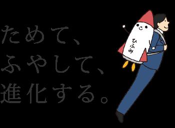 f:id:pikachurin:20181202005956p:plain