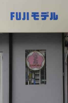 f:id:pikasasa105:20120508151025j:image