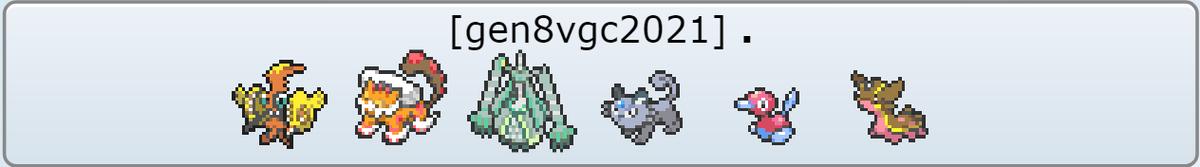 f:id:pikaso-poke:20201201225024p:plain