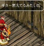 f:id:pikayan:20070621010715j:image:right