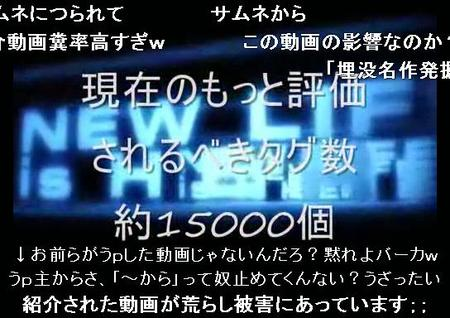 f:id:pikayan:20080112183955j:image