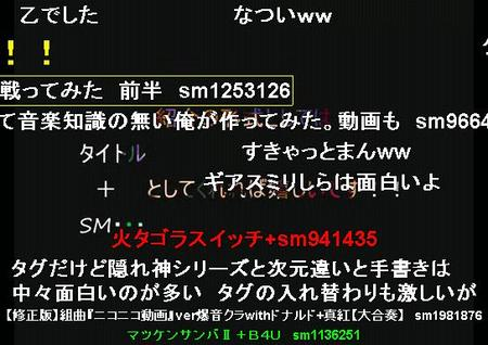 f:id:pikayan:20080112185253j:image