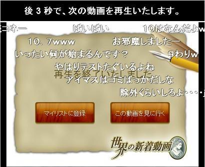 f:id:pikayan:20091102212505j:image:w273:h221