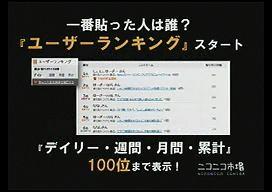 f:id:pikayan:20100110181646j:image