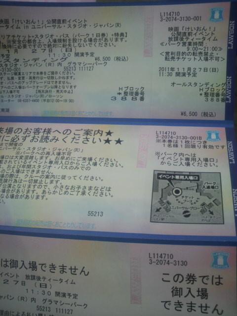 20111127083756