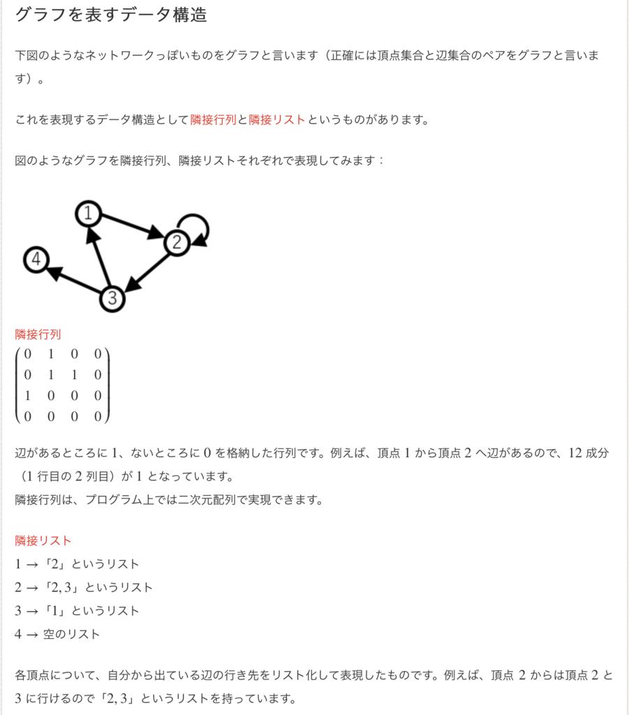 f:id:pikesaku:20170716224306p:plain