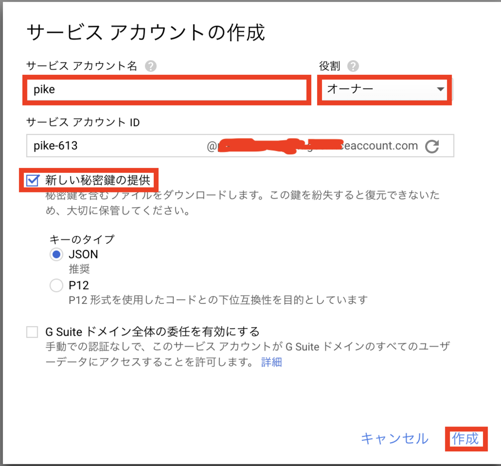 f:id:pikesaku:20180519102249p:plain
