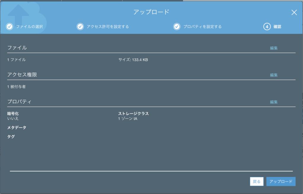 f:id:pikesaku:20181104080133p:plain