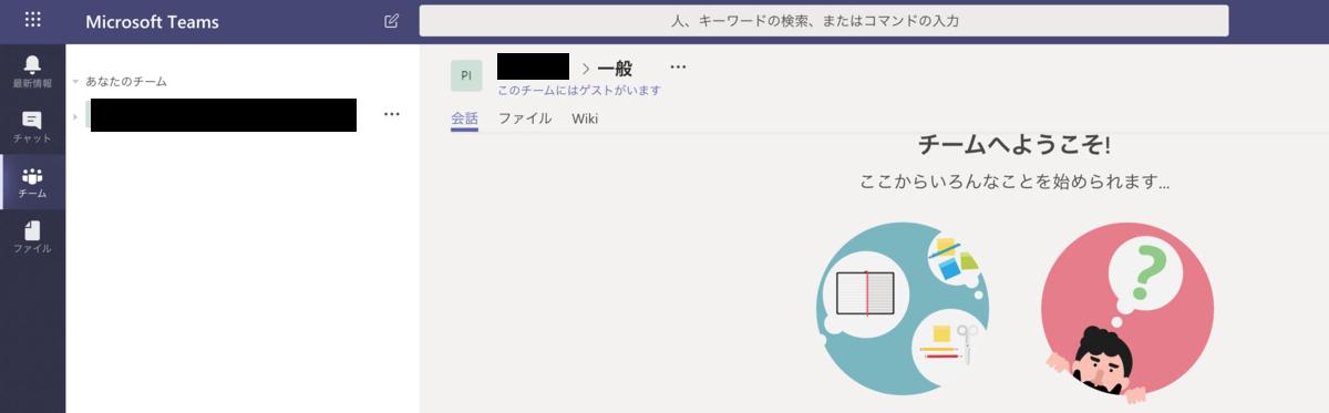 f:id:pikesaku:20190722023015p:plain
