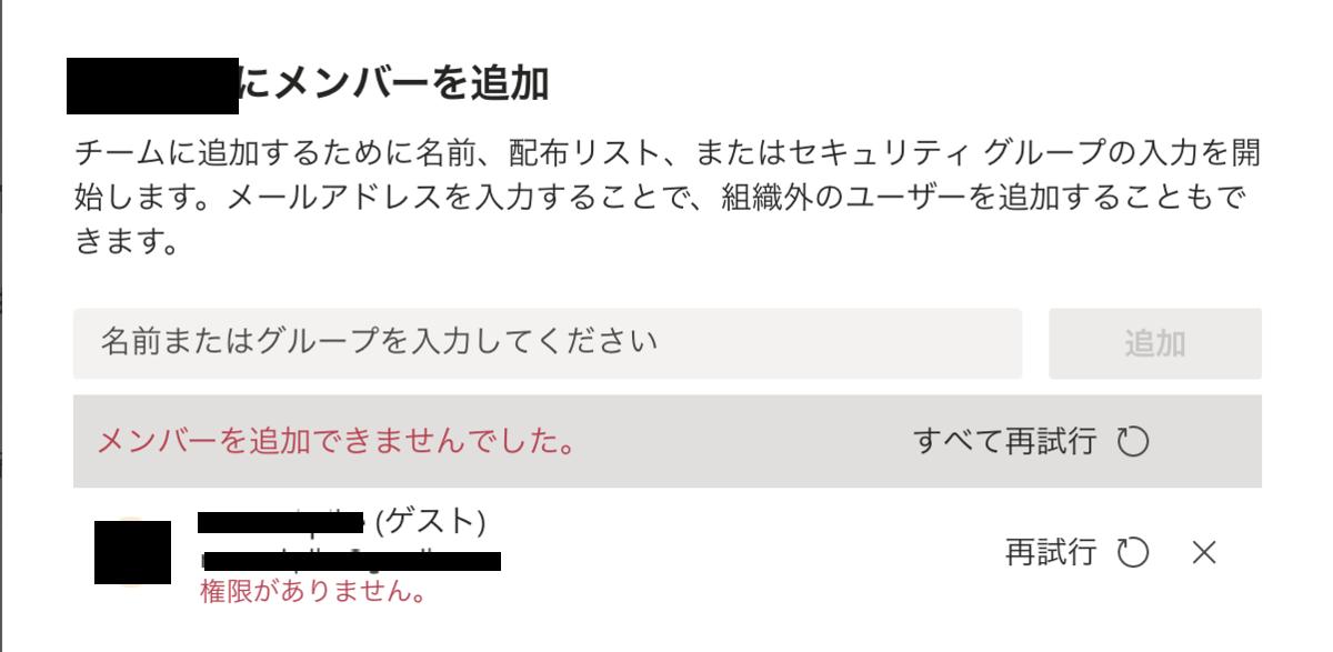f:id:pikesaku:20190722034714p:plain