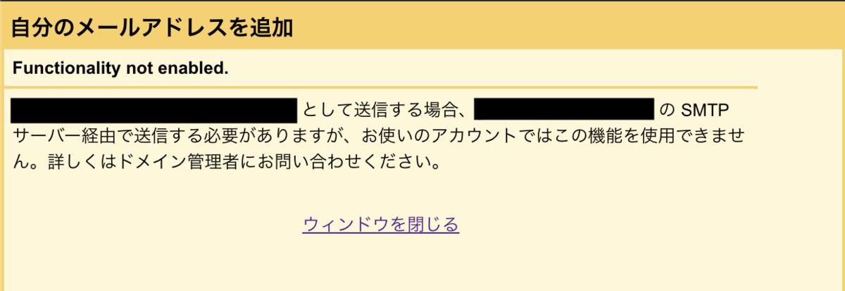 f:id:pikesaku:20190916114331p:plain