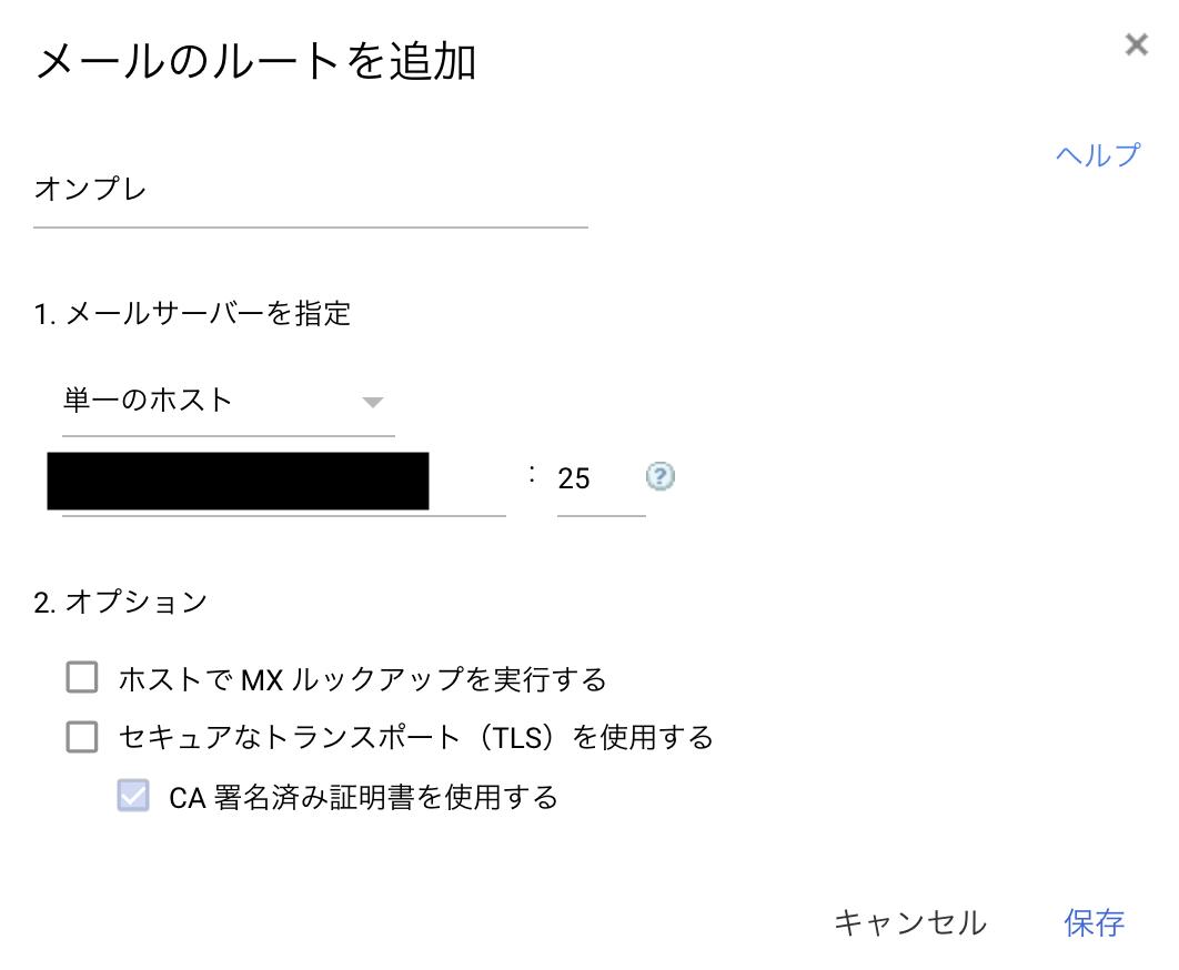 f:id:pikesaku:20190916145837p:plain