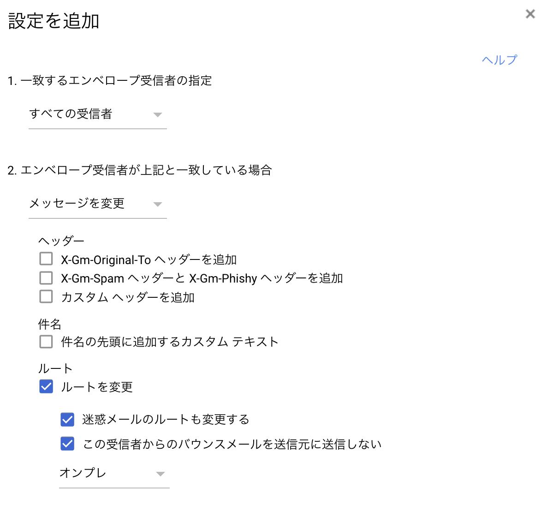 f:id:pikesaku:20190916145952p:plain
