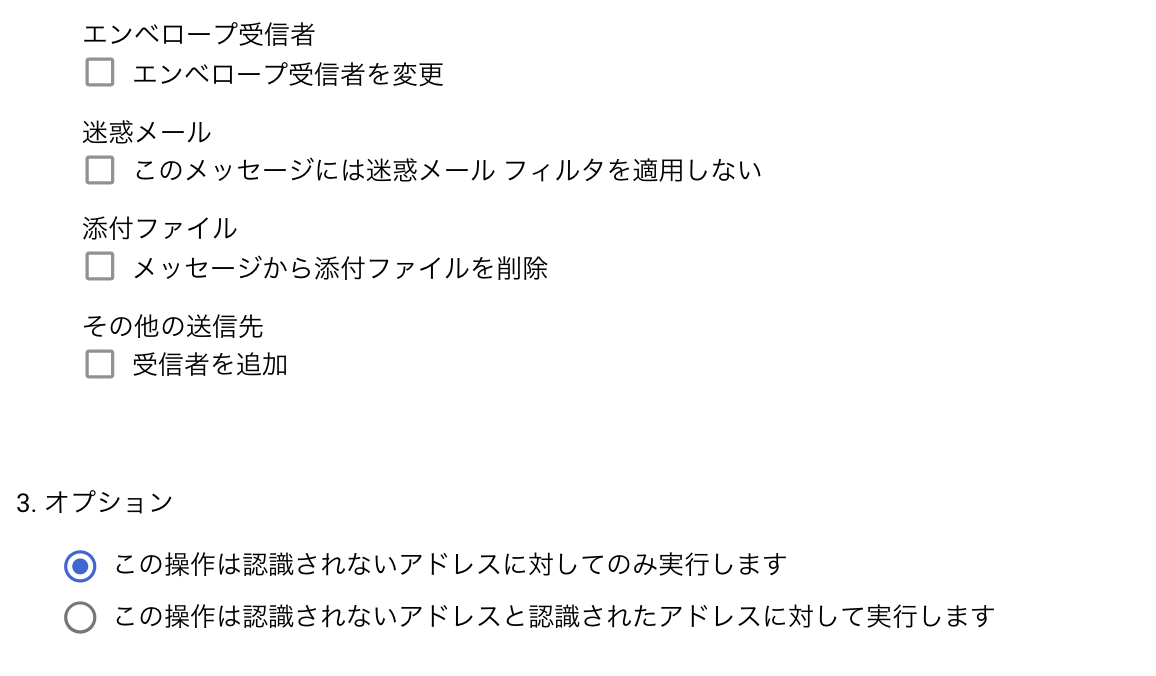 f:id:pikesaku:20190916150011p:plain