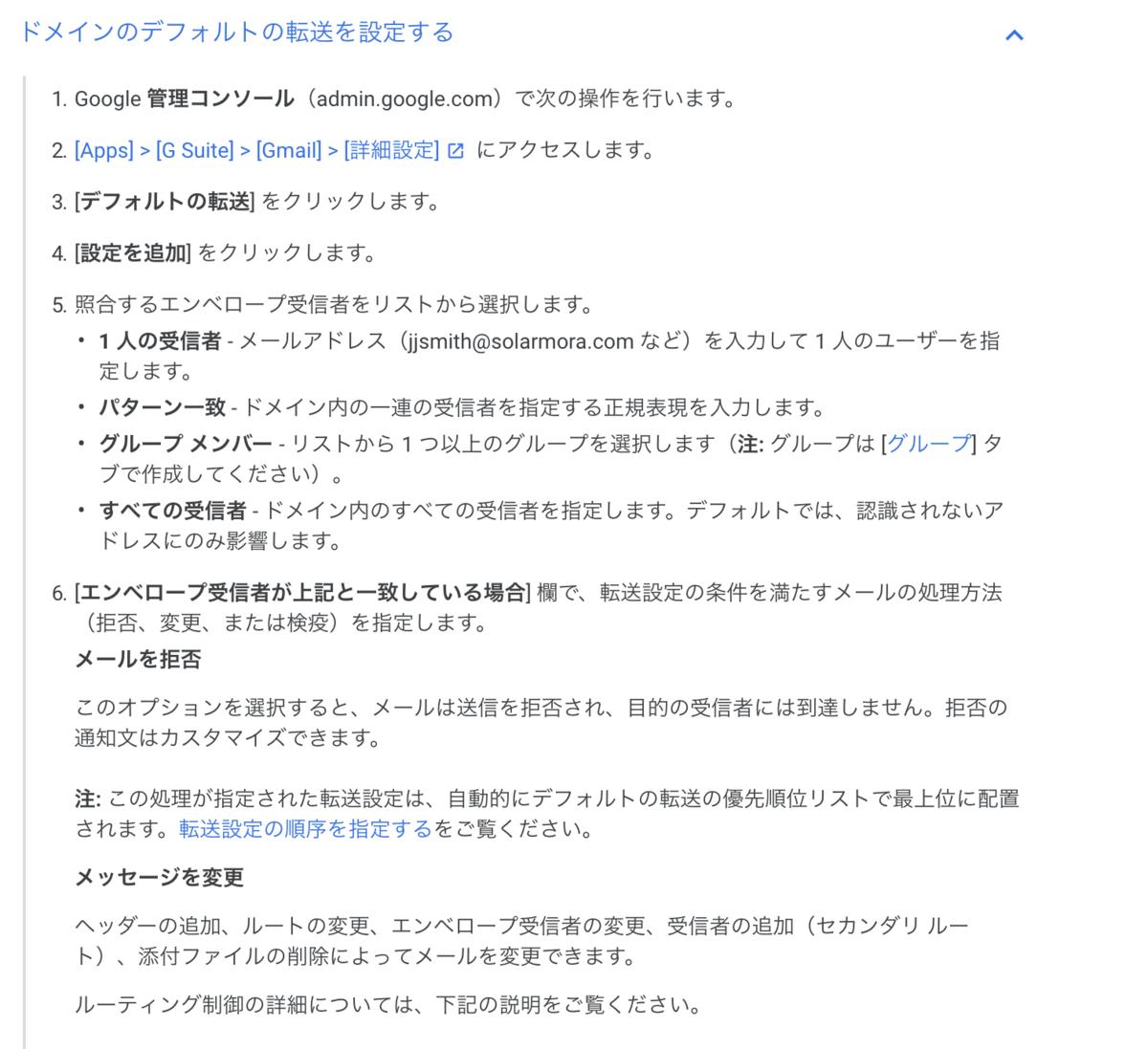 f:id:pikesaku:20190916172021p:plain