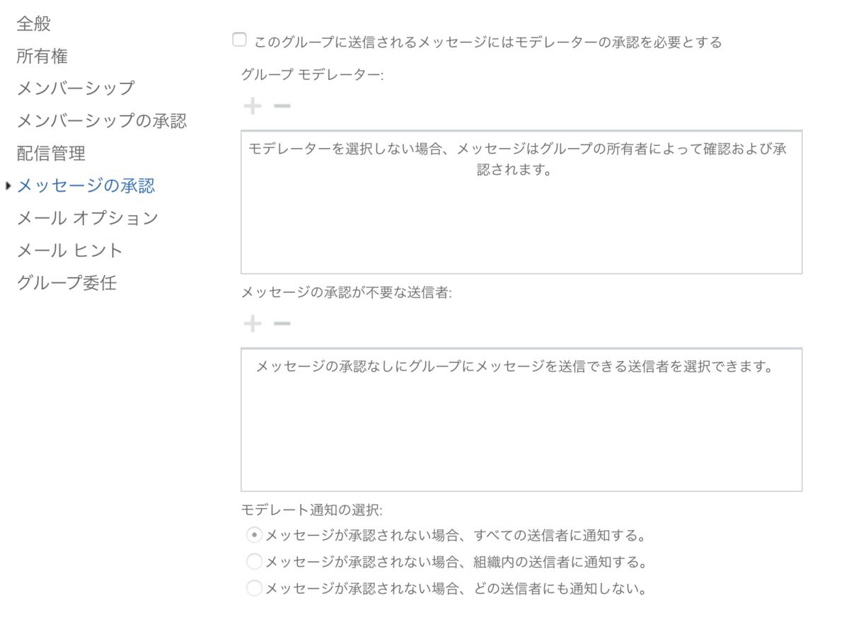 f:id:pikesaku:20200103114154p:plain