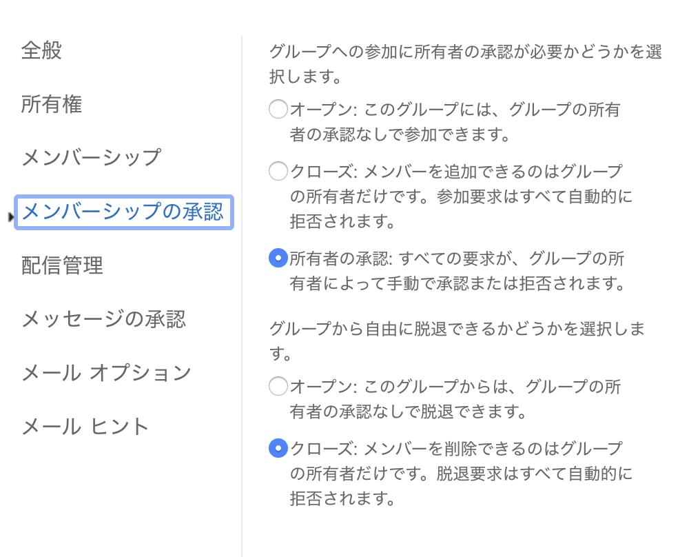 f:id:pikesaku:20200103120211p:plain