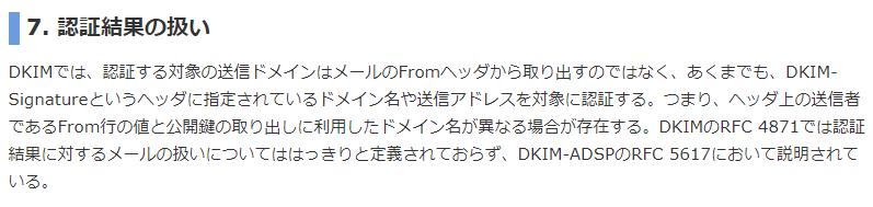 f:id:pikesaku:20200224003532p:plain