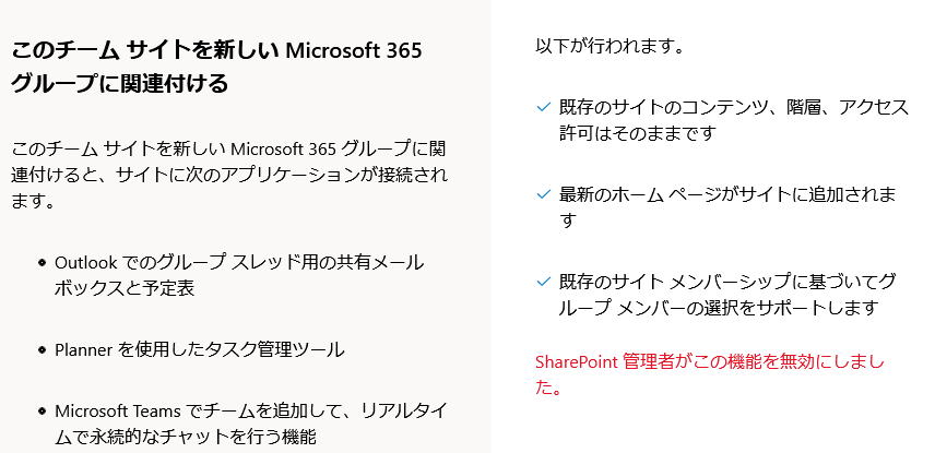 f:id:pikesaku:20210124165457p:plain