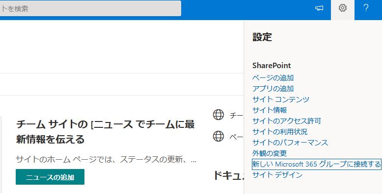 f:id:pikesaku:20210124165605p:plain