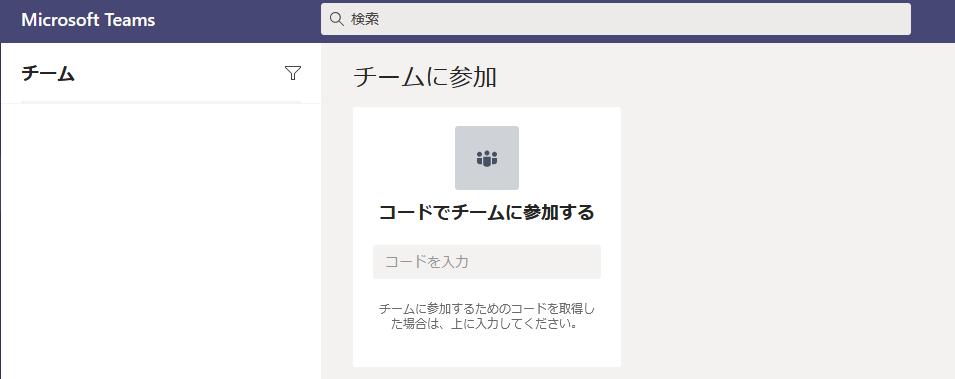 f:id:pikesaku:20210124165902p:plain