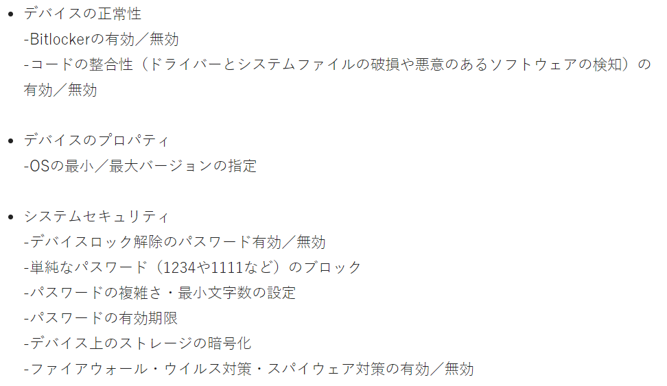 f:id:pikesaku:20210915232849p:plain
