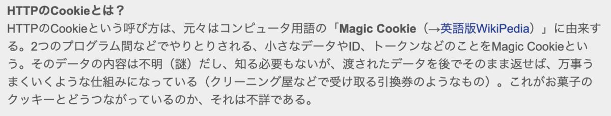 f:id:pikesaku:20211002174340p:plain