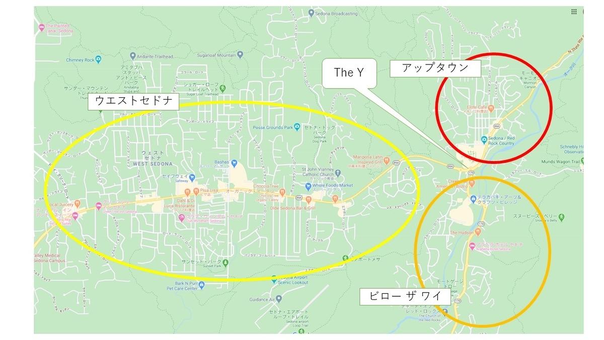 Sedona area map