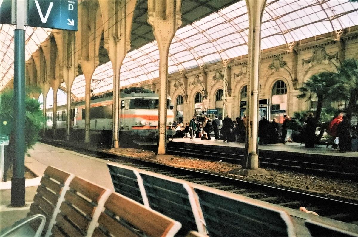 Monaco station