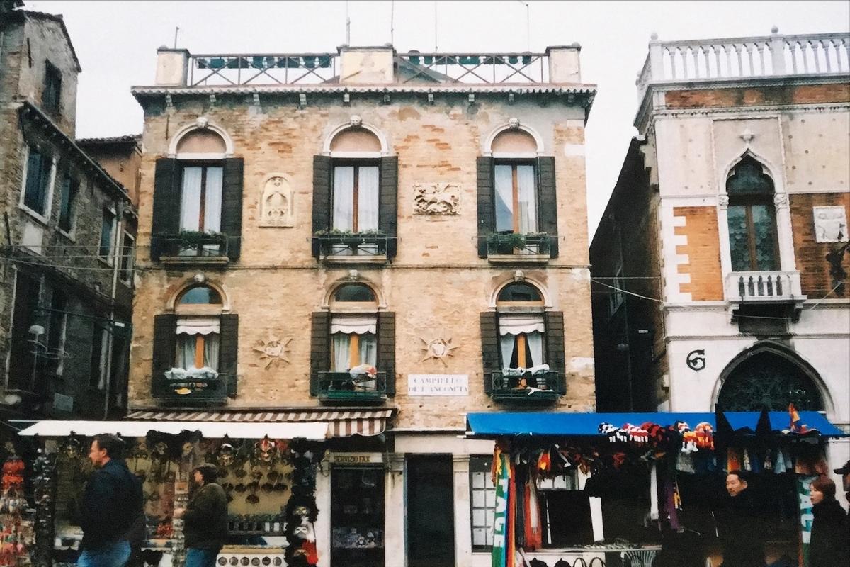 cute shops in Venice