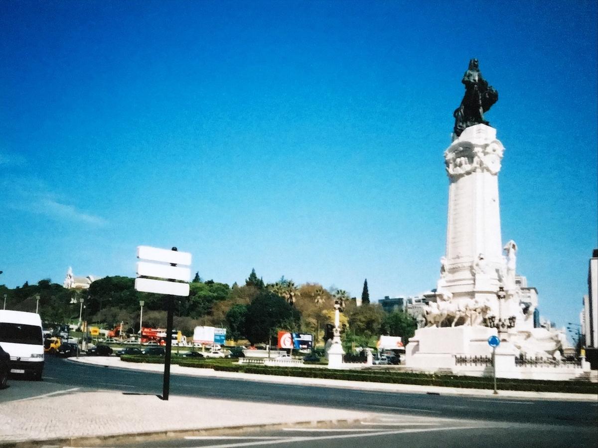 Marquis de pombal square